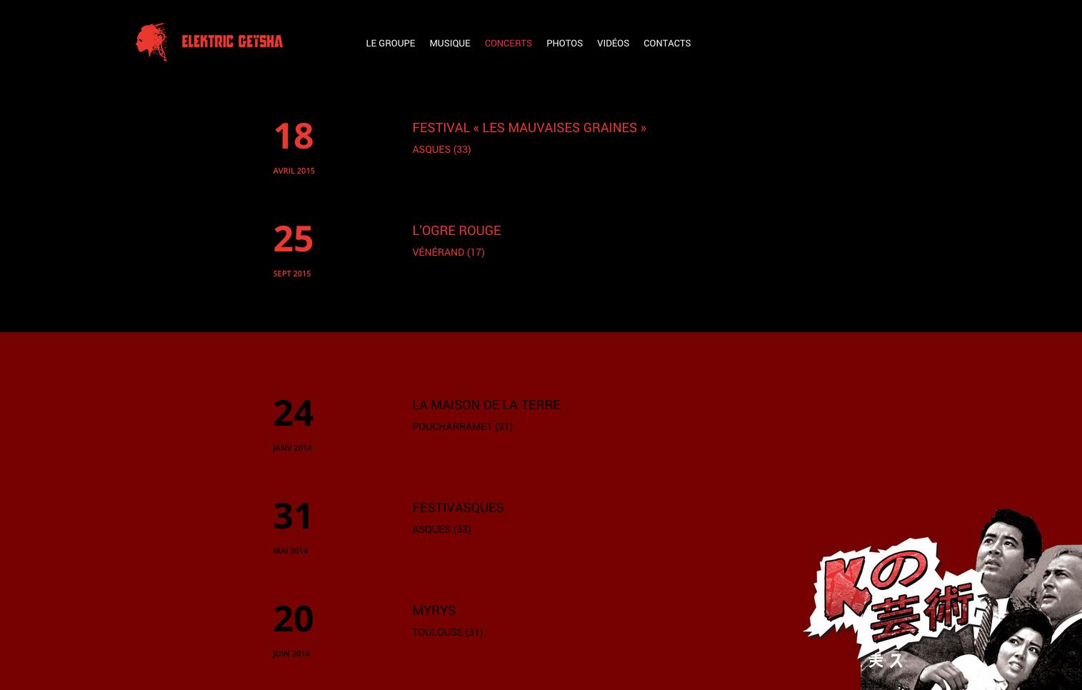 Elektric Geïsha —Website Screen — Tour Dates - Shows